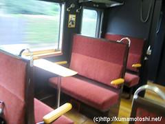 レトロ観光列車「あそ1962」の写真1