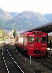 Red Train (Yufuin, Oita, Japan)