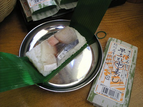 丸三-早寿司