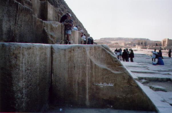 pyramidsidebottom_jpg