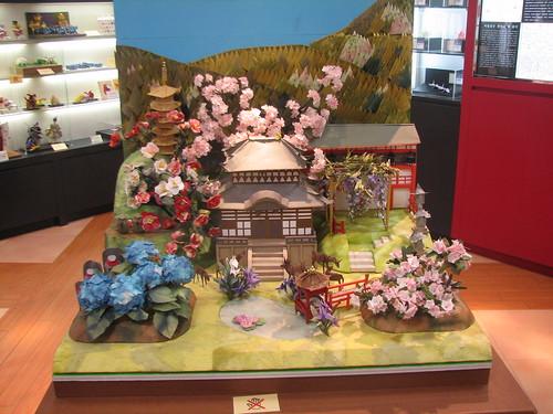 Origami Museum by benhosg