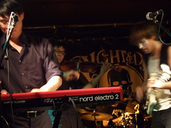 Islands @ The Night & Day Cafe, Manchester