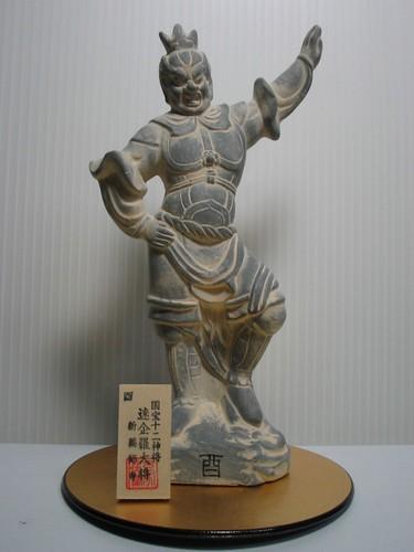 新薬師寺-20