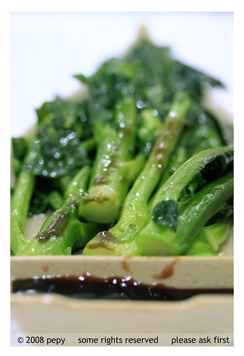 Gai-lan with Shrimp Paste Sauce