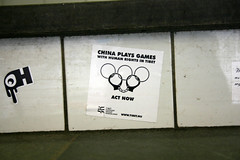 Topic of the week: Bejing Olympics 2008
