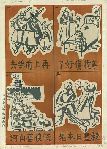 WWII China-1