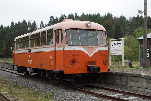 Nanbu-Jukan Railway-6