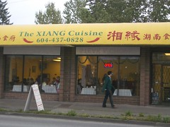 Xiang Front