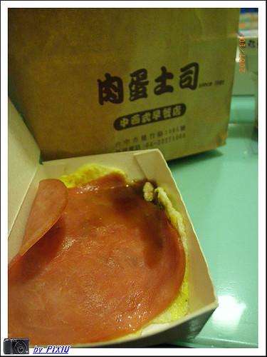 肉蛋土司 006