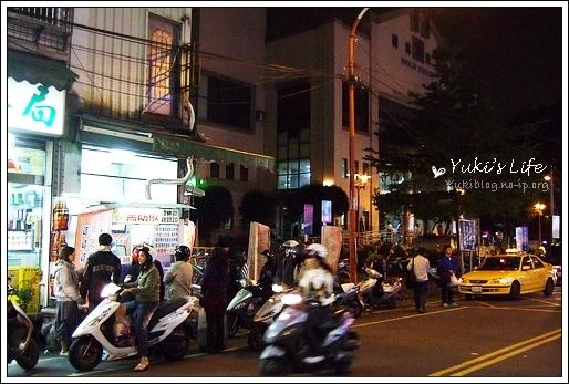 [樹林。高人氣]小戴黑胡椒雞排   Yukis Life by yukiblog.tw