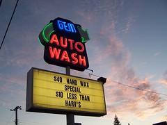 20071104 Gem Auto Wash