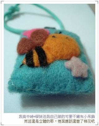 高中學妹手作的可愛蜜蜂掛飾(4)