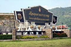 bigdam06 thailand