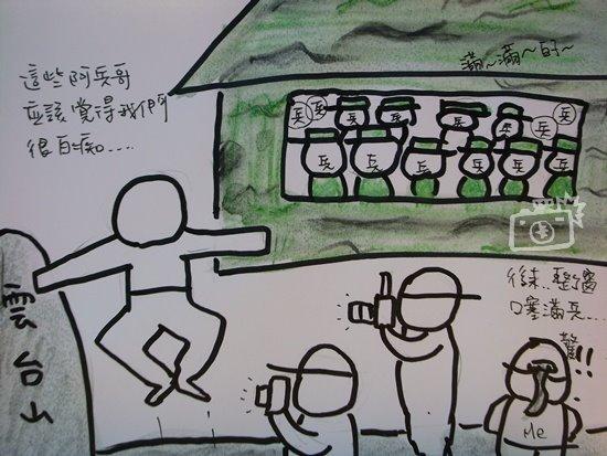 雲台山 (12)