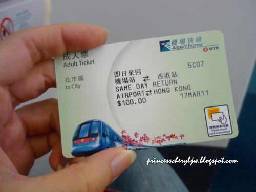 hong kong transit 01