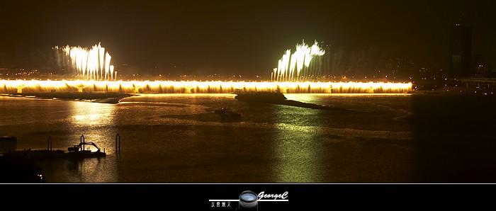 Firework01