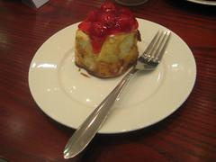 ( ~ Amer) Tags: coffee cake eid amer        sinabbon