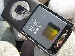 Nokia N95 8GB battery