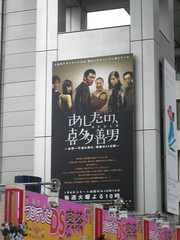 07-08 跨年東京行 172