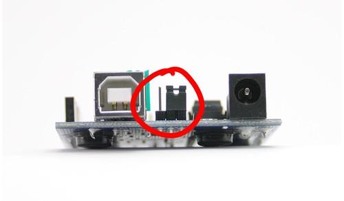 Arduino power jumper