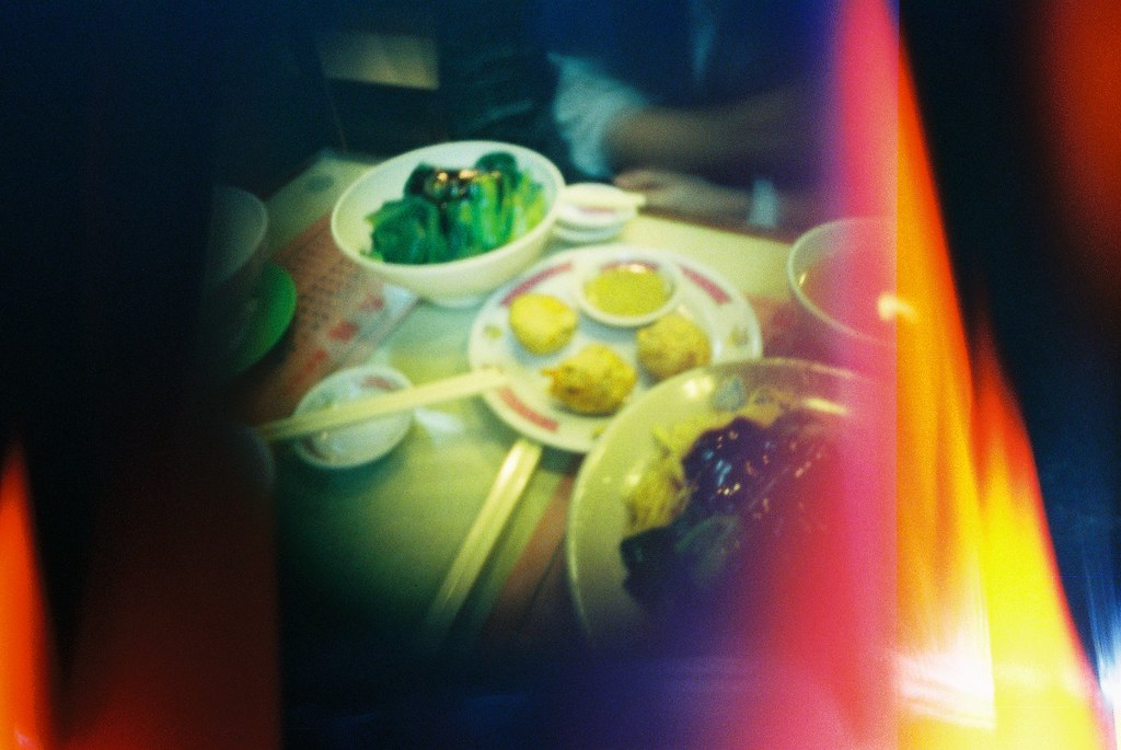 pinhole at Lo Fu Kee