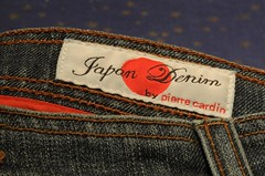 Jeans (Trampelman) Tags: nikon jeans micro pierrecardin d300 afmicronikkor105mm trampelman japondenim