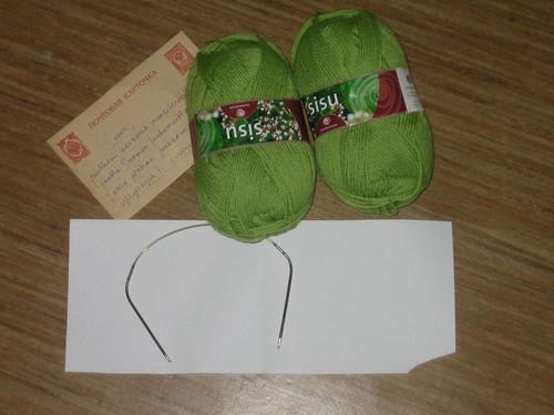 Neulontain paketti