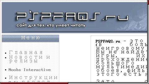 psp-java-6