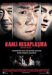 Kanlı Hesaplaşma - Shinjuku Incident (2009)