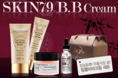 2103191570 ab10d3d38f o BB cream: the new rage in foundation