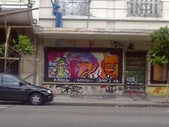 Rio 2007