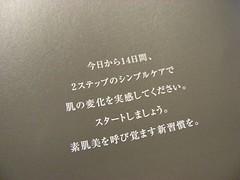 20080114_02