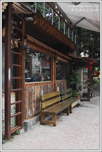 [台中]*食 書報館(二店)   Yukis Life by yukiblog.tw