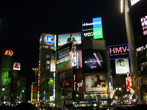 shibuya crossing de noche
