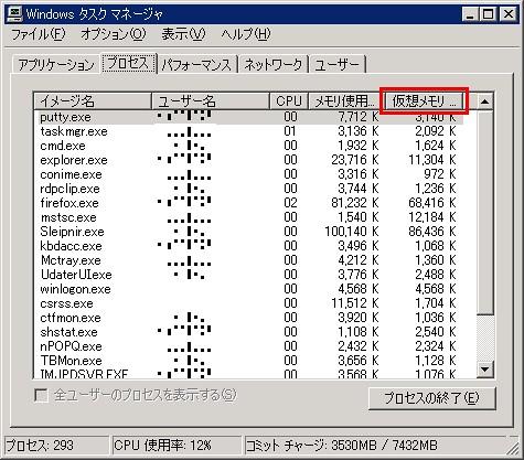 https://farm3.static.flickr.com/2004/2390619914_1df88fcd70.jpg