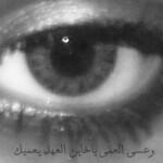 7aтa 3γoOηέ 7aяaм έηκ т6al3нa thumbnail