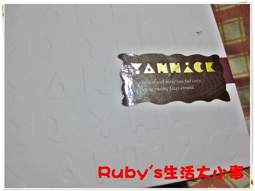 亞尼克日式櫻花捲蛋糕
