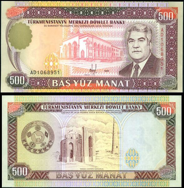 500 Manat Turkménsko 1995, P7
