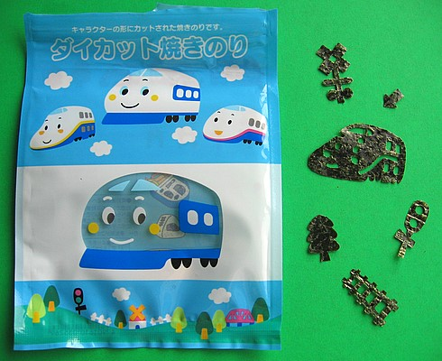 Train-shaped nori seaweed