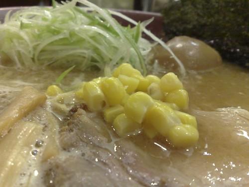 Special Miso Ramen