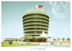 Bahrain International Circuit ,, (Nasser Bouhadoud) Tags: bahrain international circuit flag tower november aldotshy saher allil saherallil lmaa7 trip 2007 nasser qatari friend sky canon 350d eos camera    efs10 22 mm f35 45usm