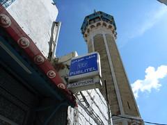 Tunisia 19 Tunis