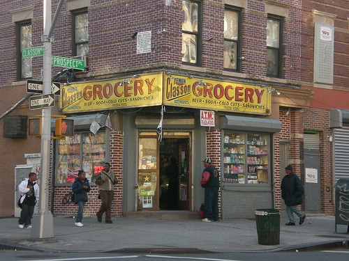 Bodega After School