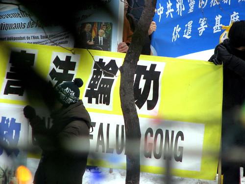 Falun Gong à Montréal