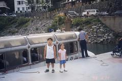travel_photo_066 (Henrykim.kr) Tags: korea 1998 wonju