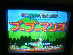 Cochecito de Super Mario World