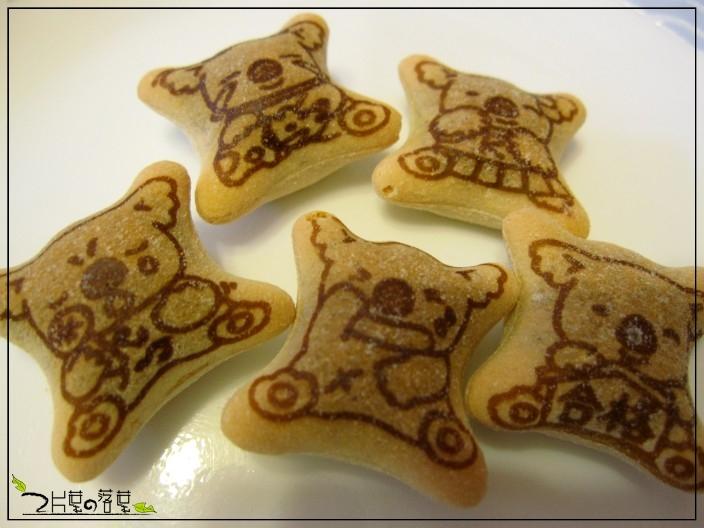 小熊餅乾_06.jpg
