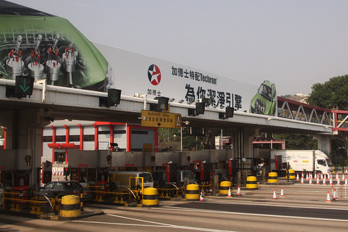 Toll booths for the Eastern Harbour Tunnel