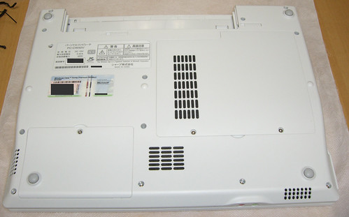 Mebius PC-CW50V 裏面