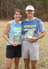 Kris & Randy Whorton at Black Warrior 50k